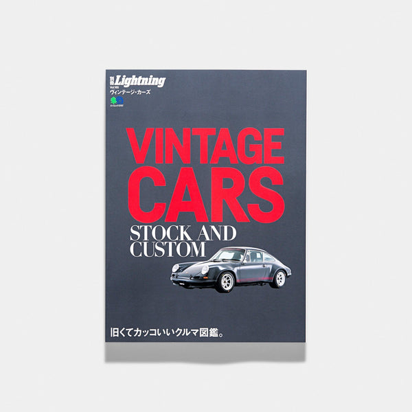 Vintage Cars - Stock And Custom
