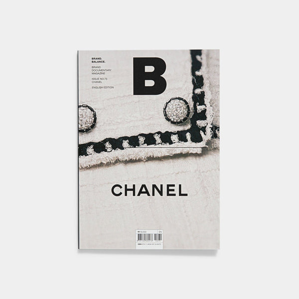 Magazine B Issue 73 CHANEL