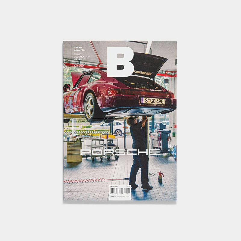 Magazine B Issue 70 PORSCHE