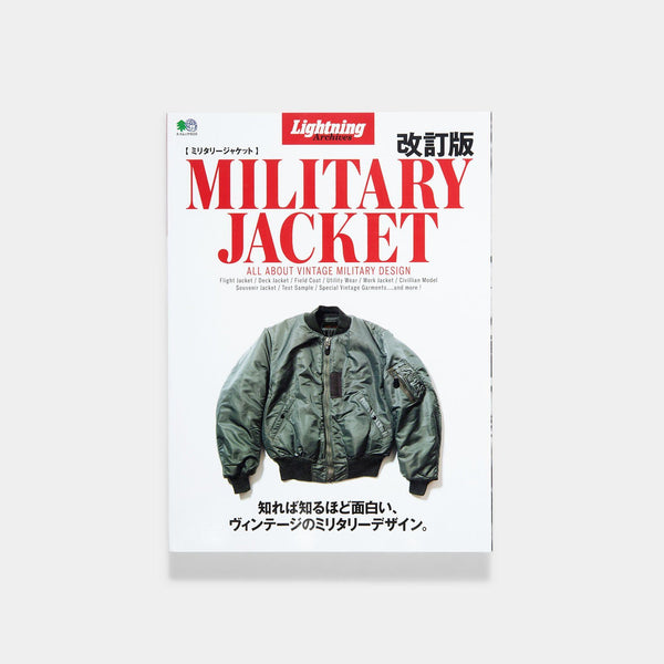 Lightning Military Jacket Book