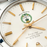 Rolex Air King Ref 5500 Royal Saudi Armed Forces Dial