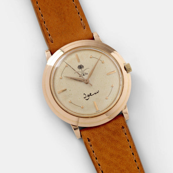 Universal Genève 18 k gold Dress Watch Saudi Armed Forces on leather strap