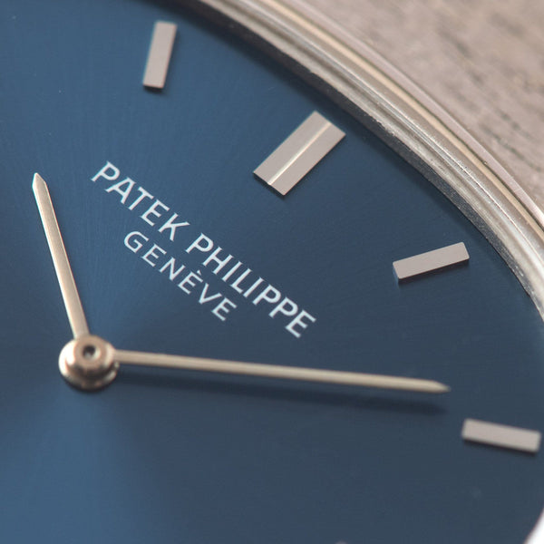 Patek Philippe Horizontal Ellipse White Gold Ref 3845/909 with solid gold hour markers