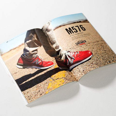 New Balance Book - The Authentic Sneaker