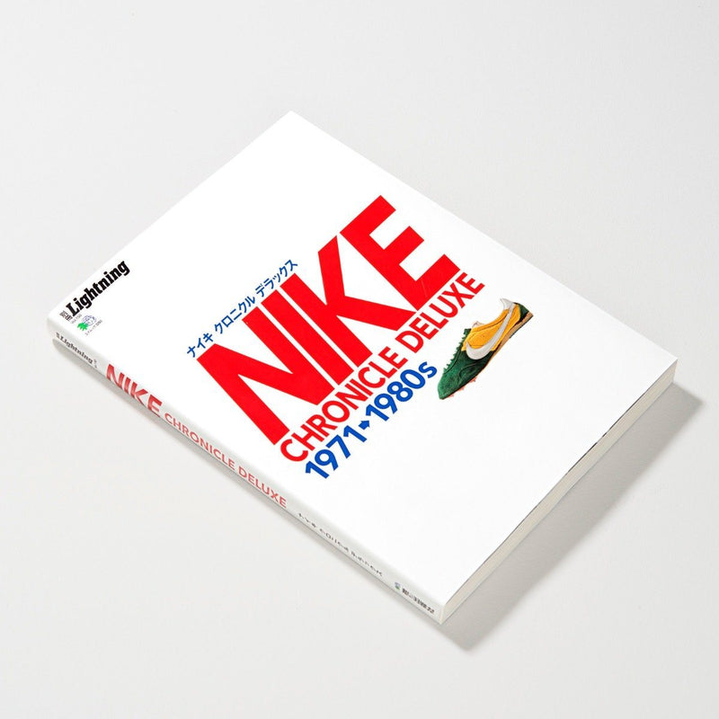 Nike Chronicle Deluxe 1971 - 1980s Book