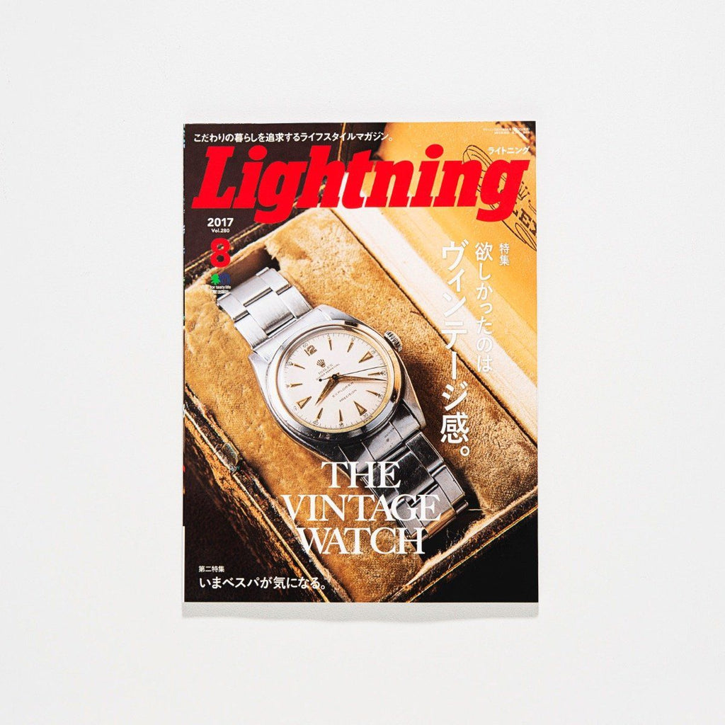 Lightning Vol. 280 - The Vintage Watch