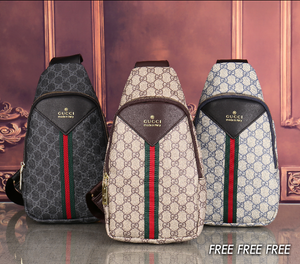 Gucci Crossover Backpack