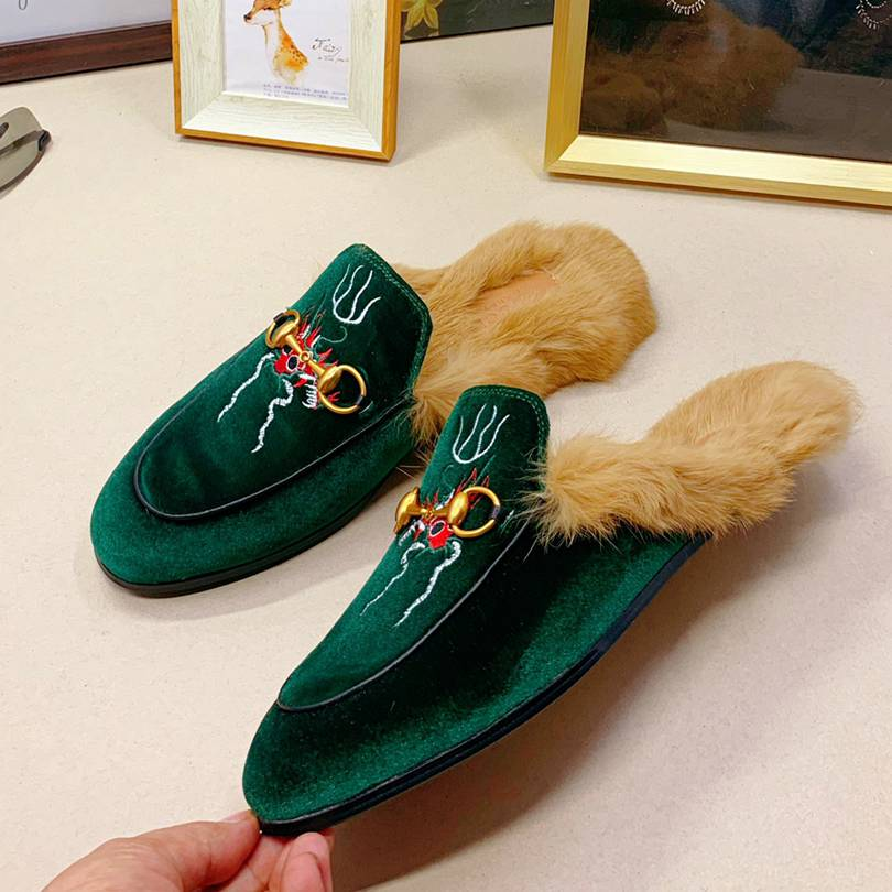 Gucci Slippers (Green)