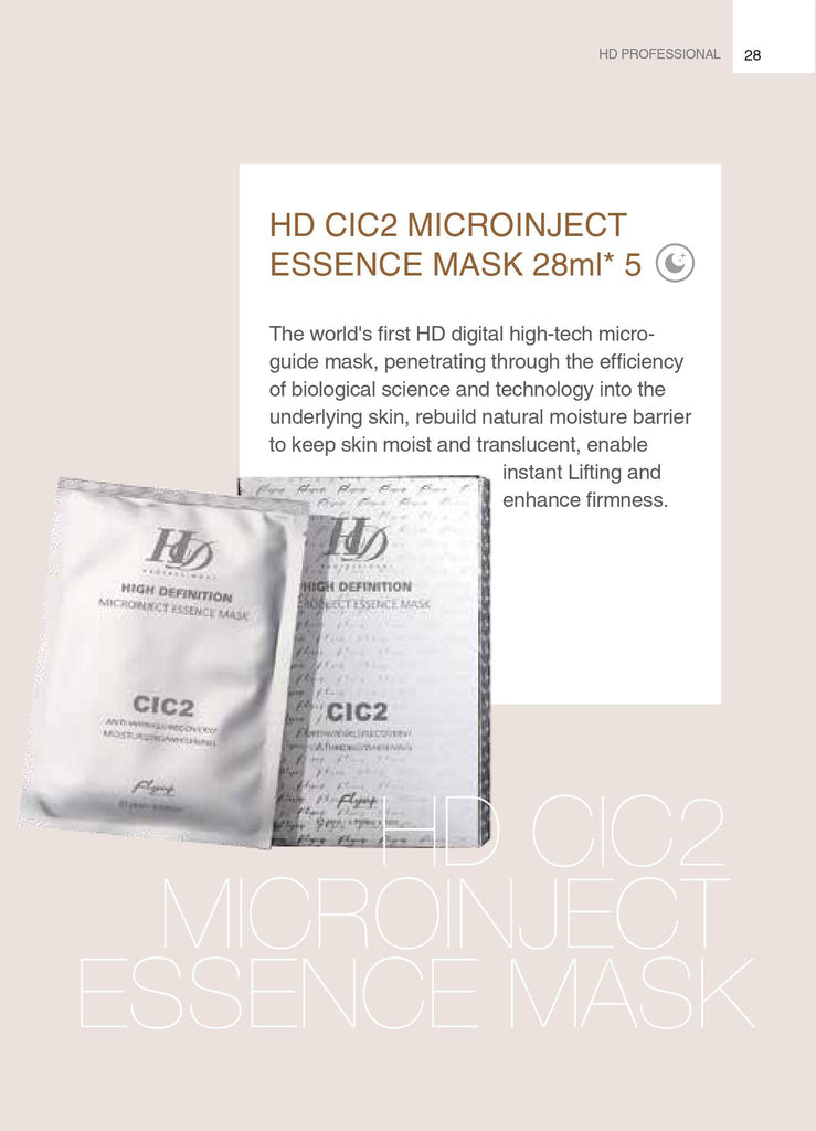 CIC2 Microinject Essence Mask Regular