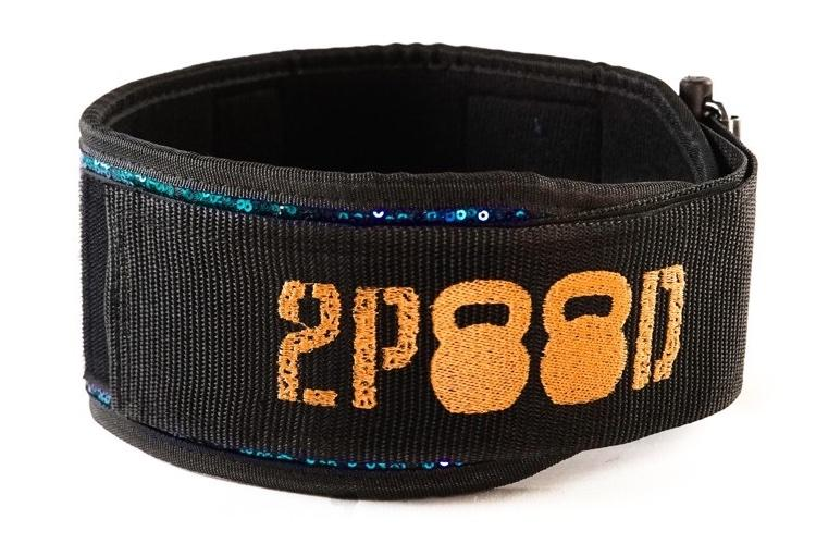 2POOD - Mermaid (sparkle) Straight Weightlifting Belt