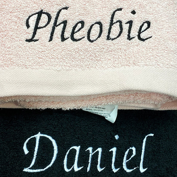 Townsville Embroidery Name Towels