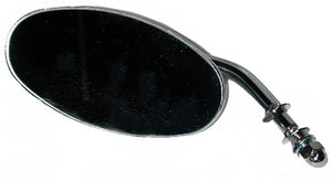 Oval Mirror With Smooth Back