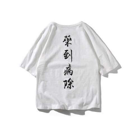 Back Chinese Characters Print Tee - White Xl