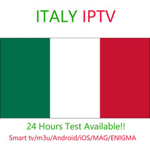 Load image into Gallery viewer, Italy Super IPTV subscription 6000+ live channels Portugal UK Germany Turkish Spain Albania PayTV For MAG250 Android Smart TV Box M3U