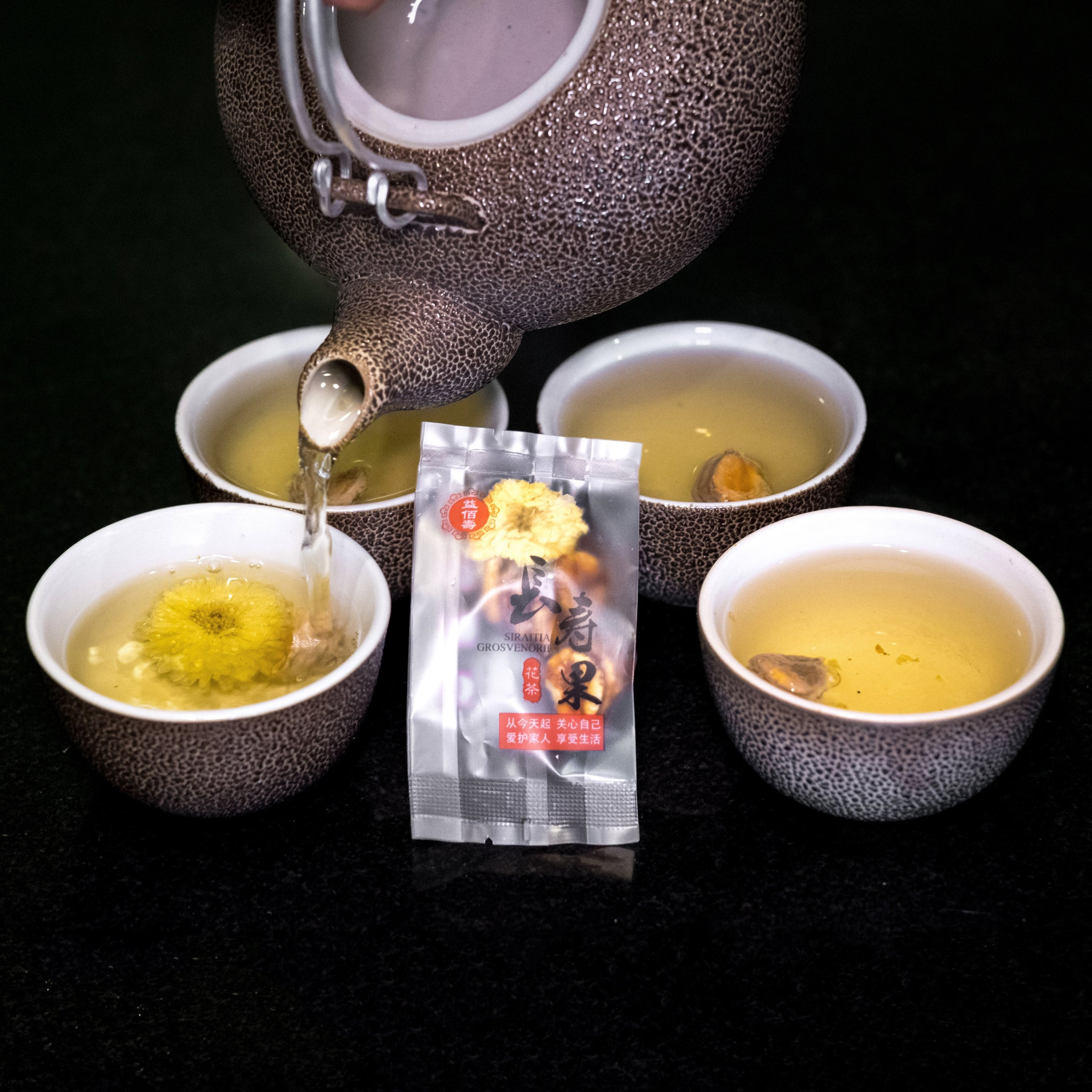Monk Fruit Tea with Chrysanthemum Flowers