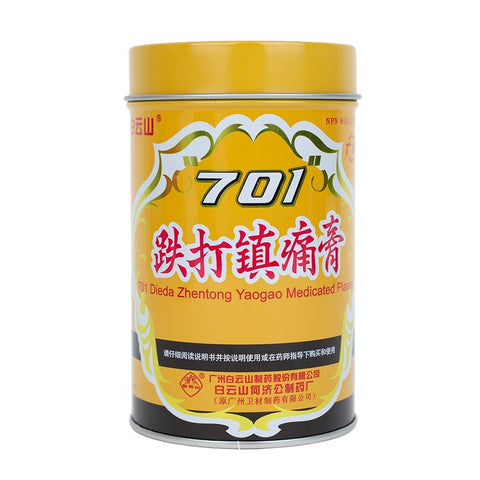 701 Dieda Zhentong Yaogao Medicated Plaster from Lierre.ca