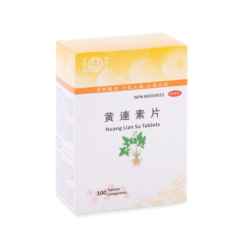 Huang Lian Su Tablets 100 tablets