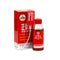 Zheng Gu Shui External Analgesic Healing Liniment 60ml