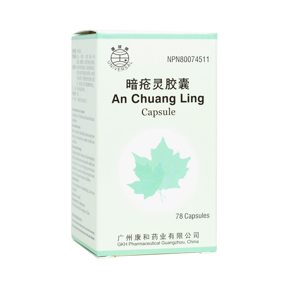 An Chuang Ling Capsule
