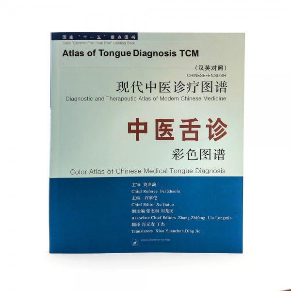 Color Atlas of Tongue Diagnosis TCM