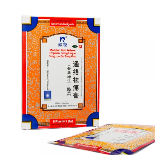 Meridian Pain Reliever (Tong Luo Qu Tong Gao)