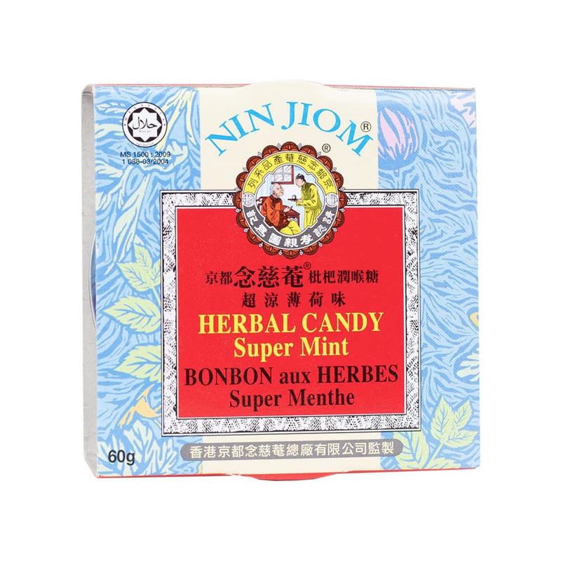 Nin Jiom® Herbal Candy Super Mint