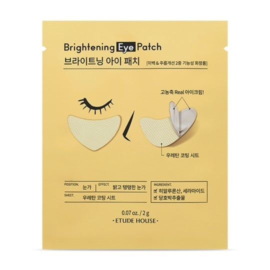 ETUDE Brightening Eye Patch (Pack of 2)