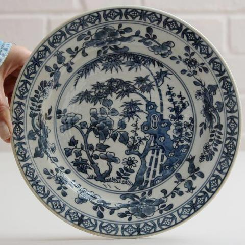 Kyoto Ceramic plate - SOLD OUT