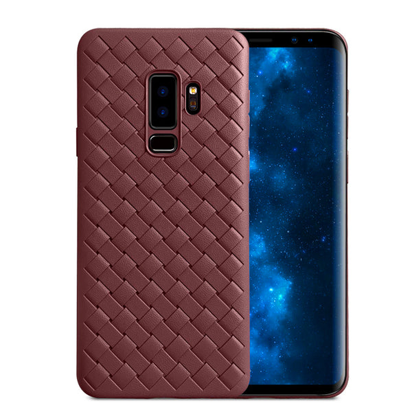 Brown Leather Weave Case (Galaxy S9/S9+)