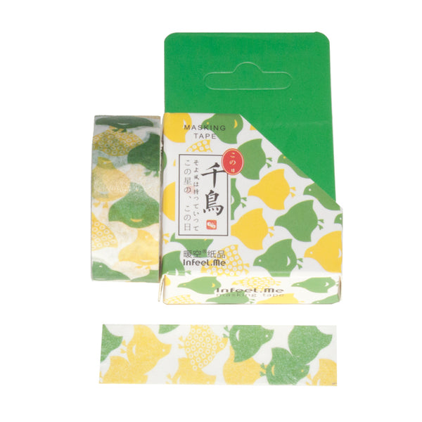 Yellow Green Avians Washi Tape