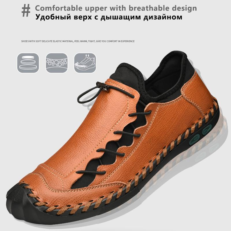 Men's Comfortable Flat Casual Menico Shoes