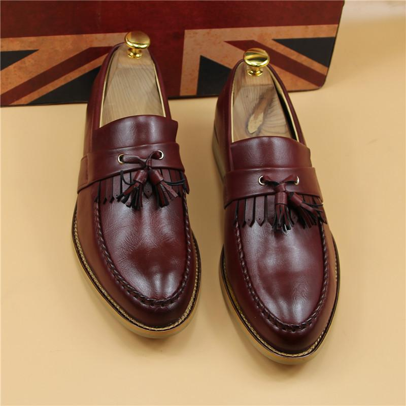 Men's Retro British Leather Loafers