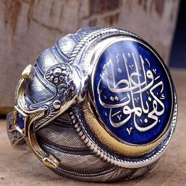 Classic Carving with Arabic Graph Alloy Ring