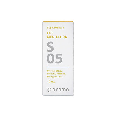S05 FOR MEDITATION Supplement Air/Essential Oil