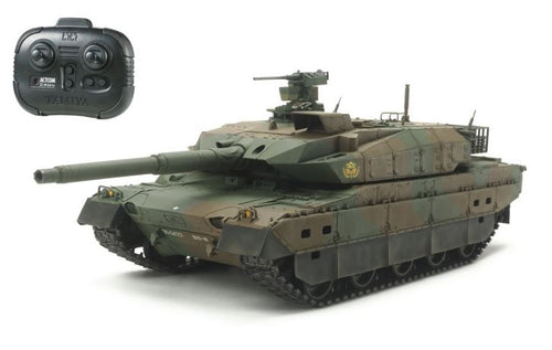 R/C 1/35 JGSDF Type 10 Tank with Control Unit