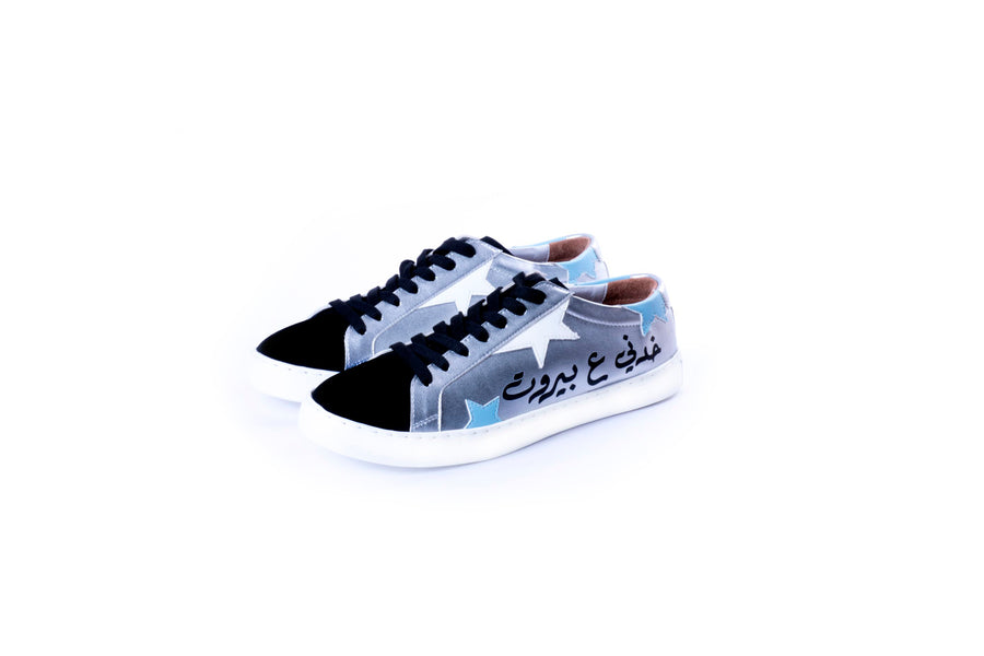 Khedni 3a Beirut Sneakers (Silver/Black)