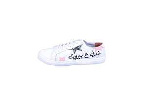 Khedni 3a Beirut Sneakers (White/Pink)