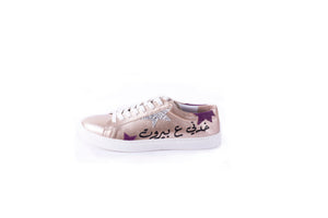 Khedni 3a Beirut Sneakers (Gold)