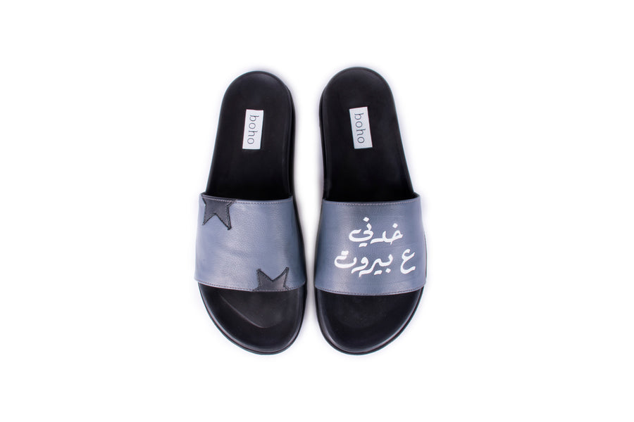 Khedni 3a Beirut Slides Men (Grey)
