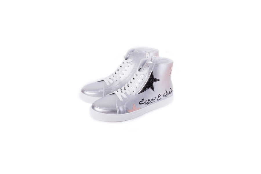 Khedni 3a Beirut High Tops (Silver)