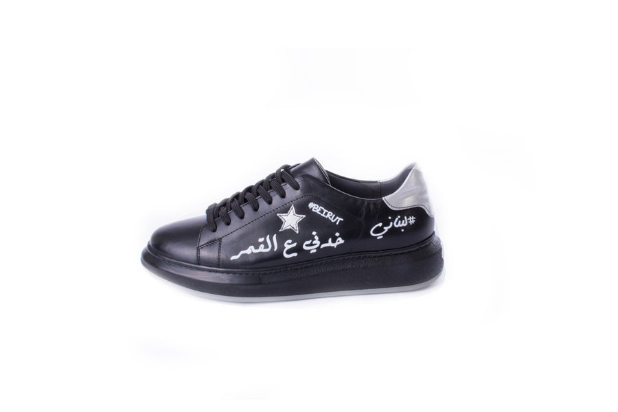 Khedni 3al Amar Men (Black)