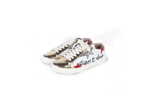 Khedni 3a Beirut Sneakers (White/Gold)
