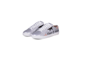 Khedni 3a Beirut Sneakers (Silver)