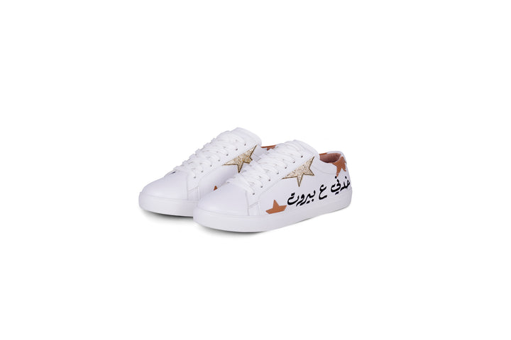 Khedni 3a Beirut Sneakers (White)