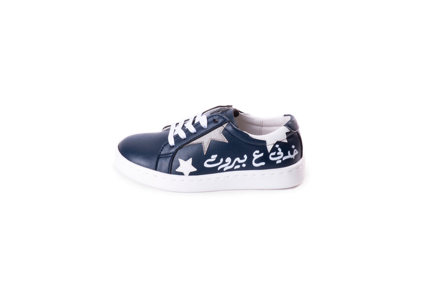 Khedni 3a Beirut Sneakers Kids (Navy Blue) | size 29-36