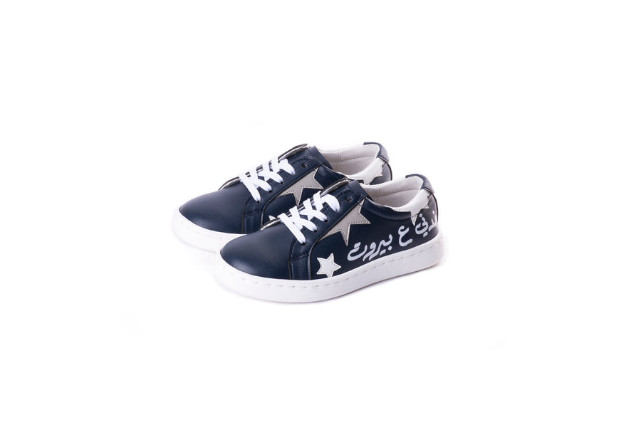 Khedni 3a Beirut Sneakers Kids (Navy Blue) | size 25-28