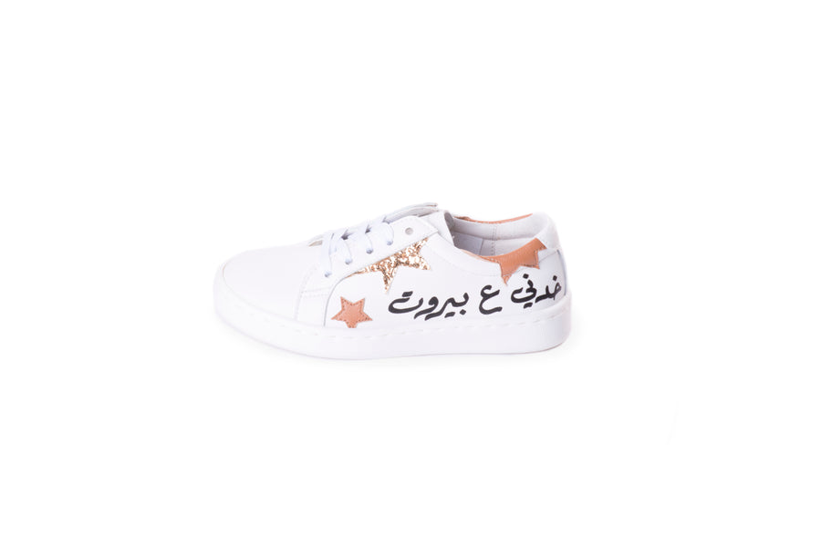 Khedni 3a Beirut Sneakers Kids (W/Gold Glitter) | size 29-36