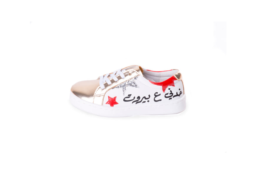 Khedni 3a Beirut Sneakers Kids (W/Silver Glitter) | size 25-28