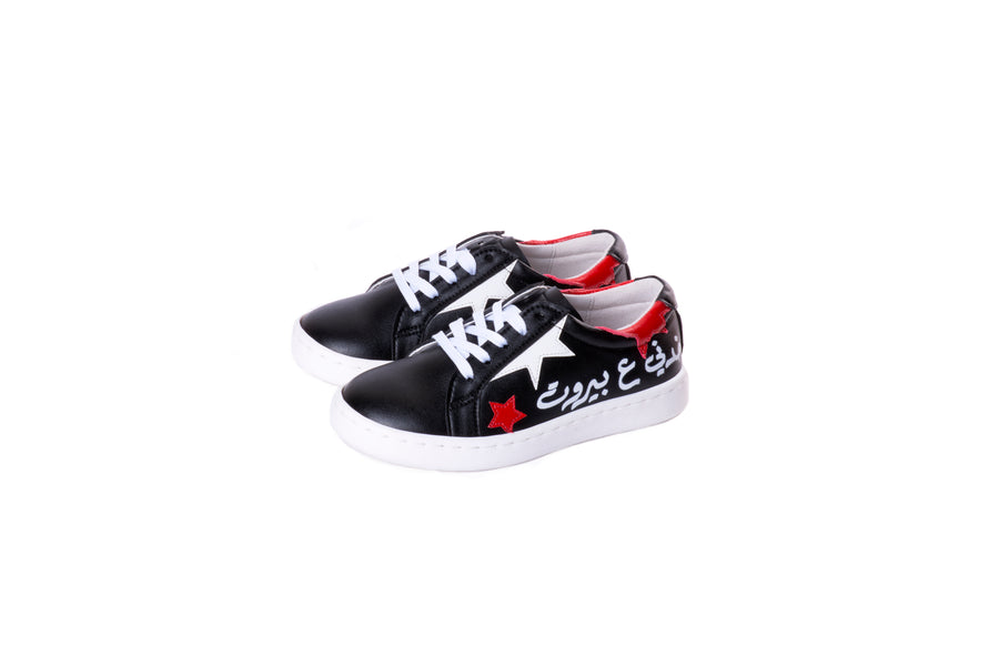 Khedni 3a Beirut Sneakers Kids (Black) | size 25-28