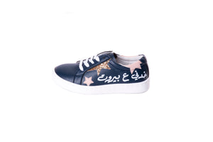 Khedni 3a Beirut Sneakers Kids (Navy Blue/Gold) | size 29-36